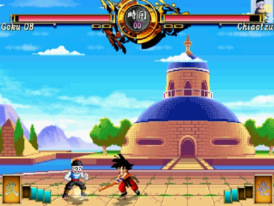 dragon-ball-z-sagas-game-picture-2