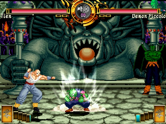dragon-ball-z-sagas-game-picture-3