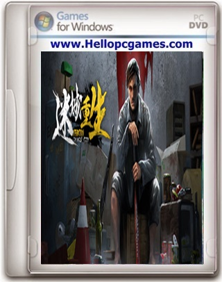 Reborn In Wild City Game 迷城重生 Free Download