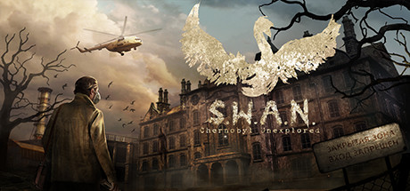 S.W.A.N. Chernobyl Unexplored Game