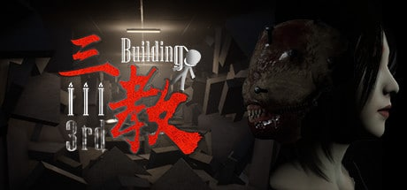 The 3rd Building Game